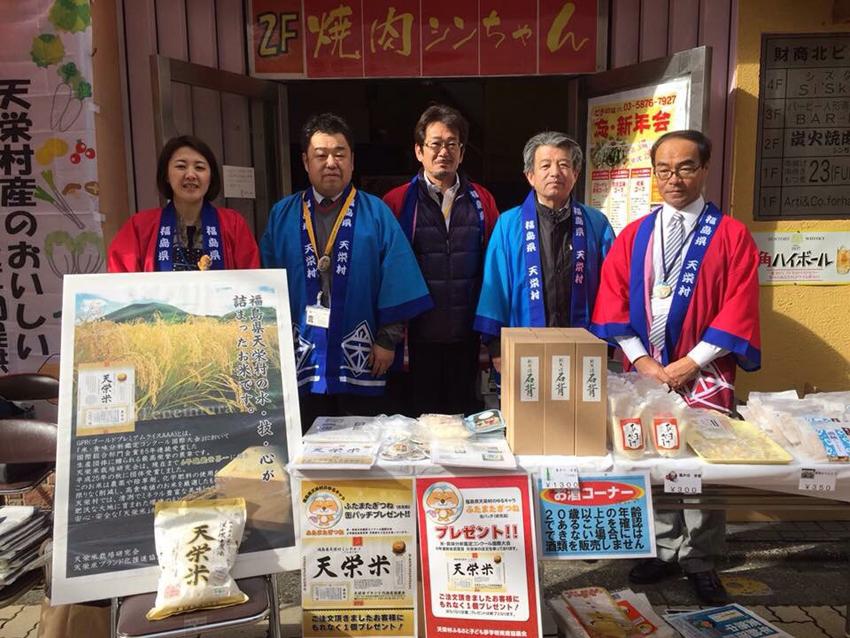 天栄村物産展会場風景